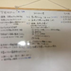 20140110-155646.jpg