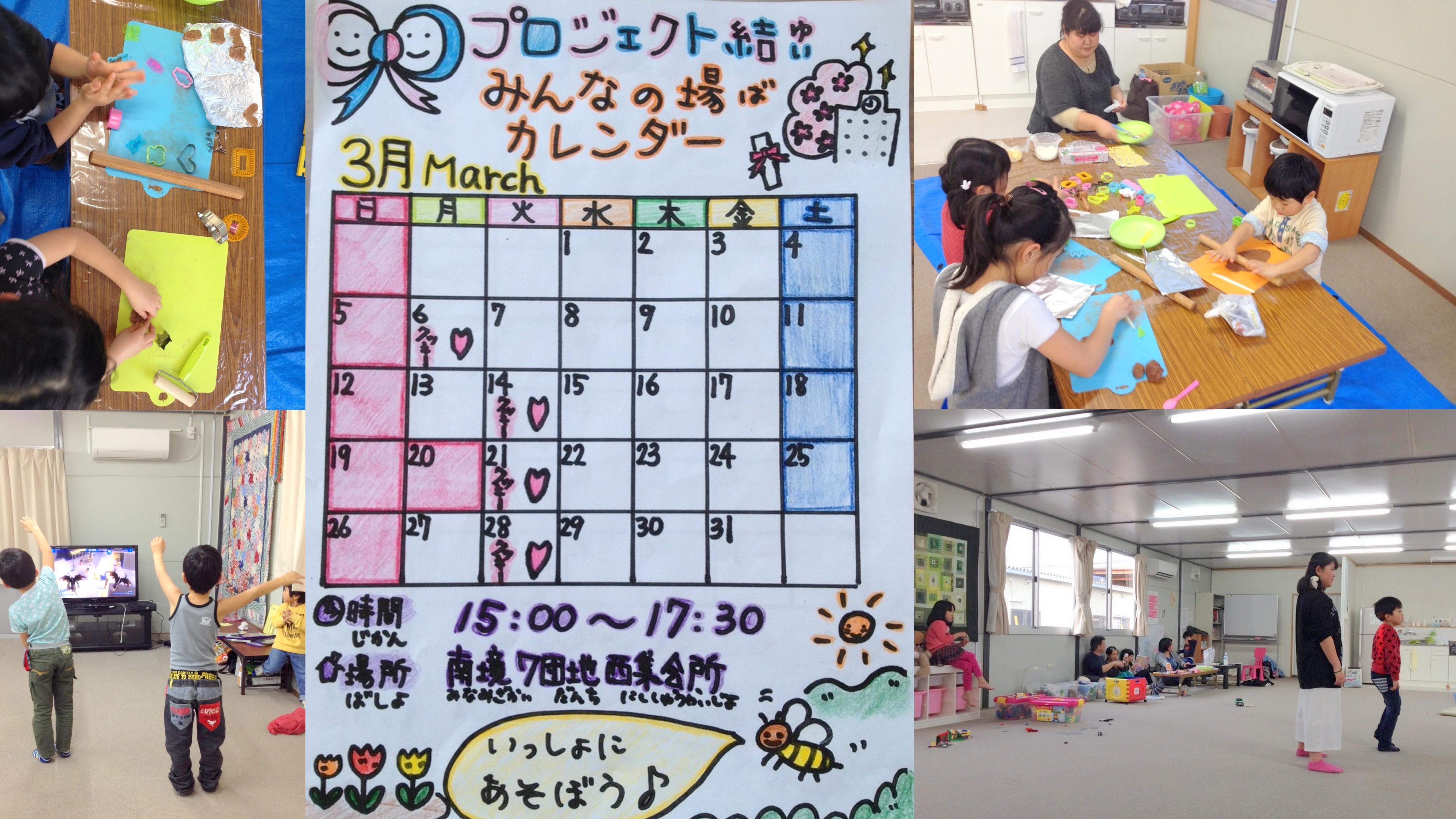 wpid-Minami-1.jpg