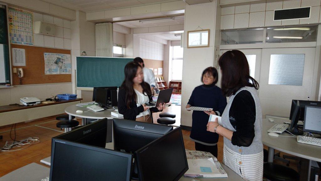 wpid-1585667599112_1585667586368_1585667565521_Yamashita.JPG